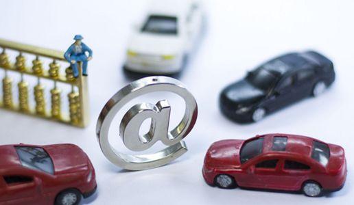 RFID技術讓4S店車輛智能化管理更輕松