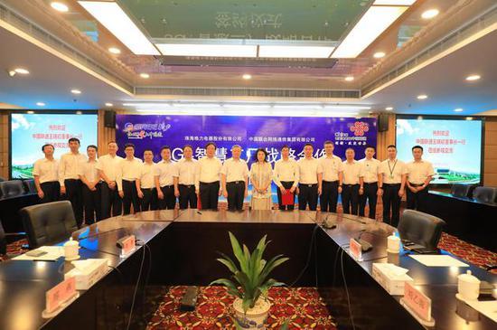 乐彩彩票安卓版下载,中国联通与格力电器战略合作 联合打造5G智慧工厂