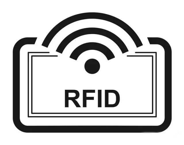 RFID技术让光电开关更加智能化管控