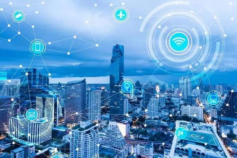 基于RFID等物联网技术的智能建筑