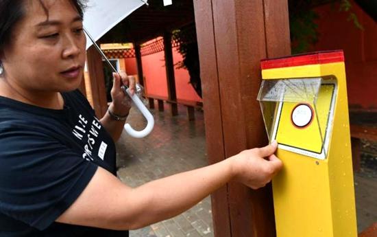 探访北京首个适老化改造老旧小区:社区更适老环境更宜居