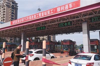 辽宁高速收费站ETC车道升级改造首站完工