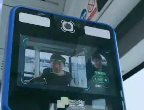 驻马店公交上线刷脸乘车功能 9月底前有望实现全城覆盖
