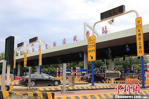 中国全面推进ETC发行和撤站工作,11月起联调联试