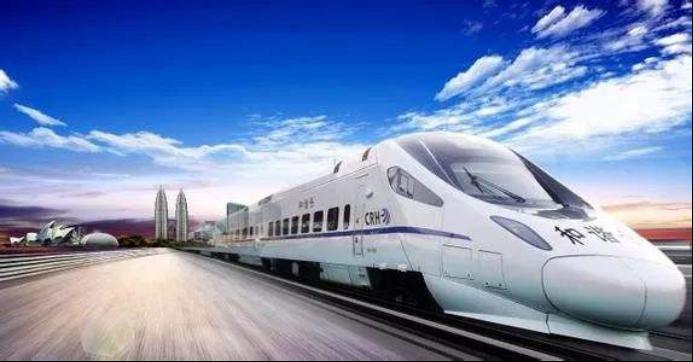 高铁专送:跨城极递领跑者 开启一对一跨城急送969.png