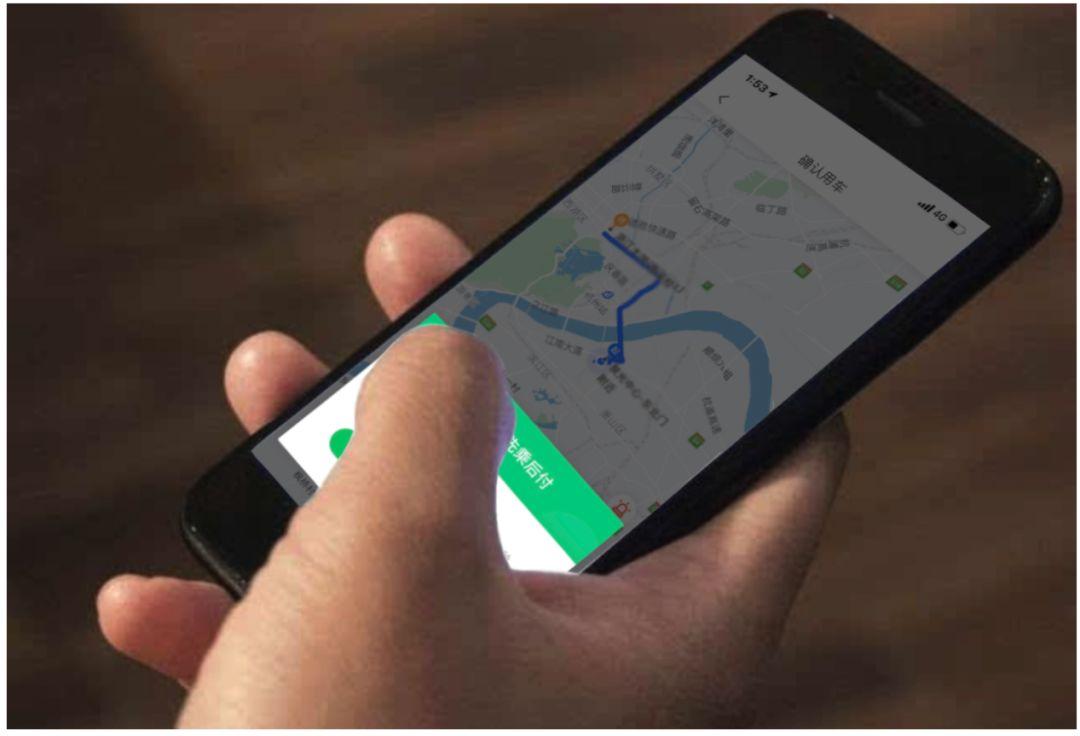 """腾讯微信支付分""""先乘后付""""模式正式接入打车平台"""