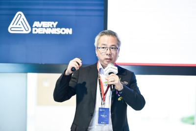 艾利丹尼森与利程坊助力智慧新零售,推动商业模式变革_CN 09101324.png