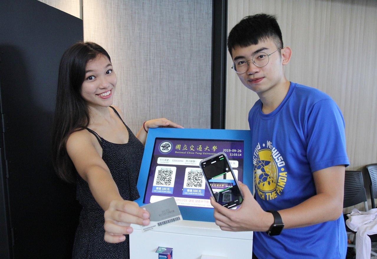 台湾交通大学推出校园QR Code移动支付系统