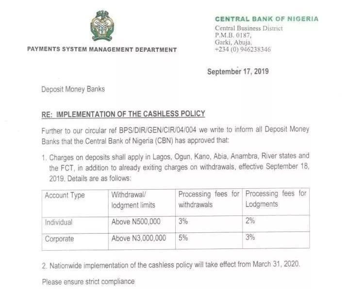 尼日利亚央行最新政策解读:POS机手续费降低 发行PSB牌照