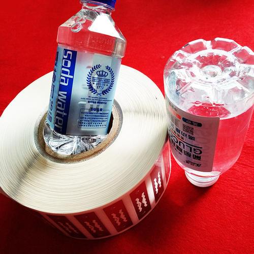 液体RFID电子标签的应用