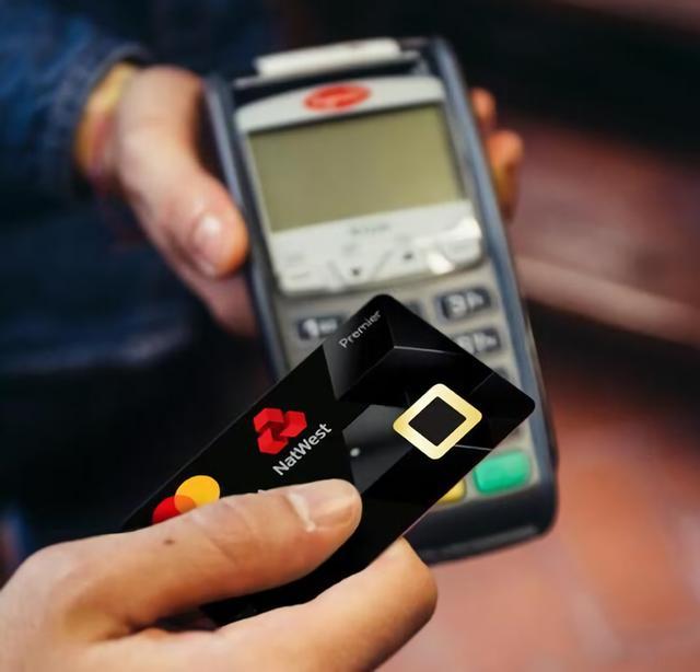 NatWest首次推出生物识别信用卡 交易金额最高为100英镑
