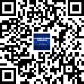 重磅!欧洲科学院外籍院士陈俊龙先生确定参加2019物联网产业高峰论坛!2096.png