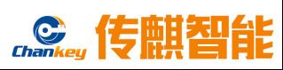 傳麒智能 IOTE2020 物聯網展蘇州站