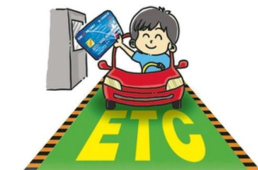 ETC红利下:金溢科技市值的潮来潮去