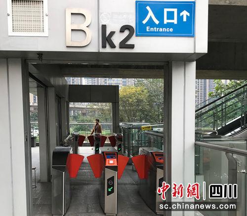 成都有轨电车蓉2号线扫天府通二维码可进站乘车