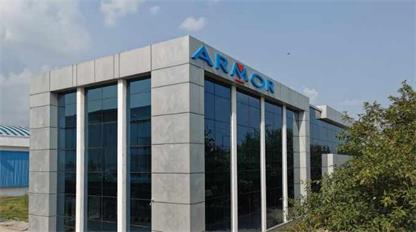 阿尔莫公司在印度收购Intercode公司