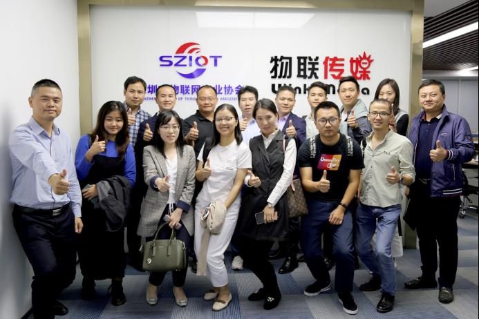 """深圳市物联网产业协会首次""""物联网产业大讲堂""""举办1232.png"""