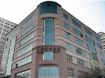 大中華區電子零件通路商,時尚科技將亮相IOTE2020深圳物聯網展