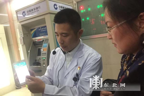 黑龙江上线电子健康卡 用户可扫码看病