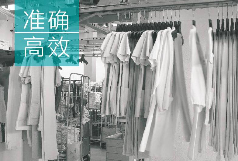 RFID布草收發柜智能對接洗滌管理