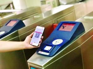 羊城通:累计发卡(码)超1亿 日均交易量最高可达1800万笔