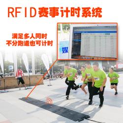 RFID技术给运动评判带来质的飞跃