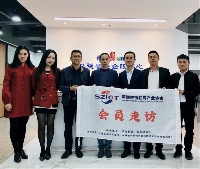 弘德产学研:孵化高新技术产业,促进企业回流华强北552.png