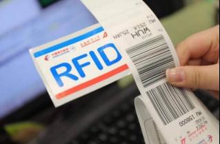 2019RFID行业新闻整理1.0【校】5077.png