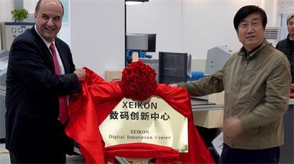 赛康在上海的创新中心开业