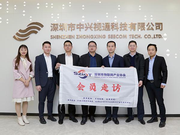 5G新銳,連接無限未來 ——專訪深圳中興視通科技有限公司