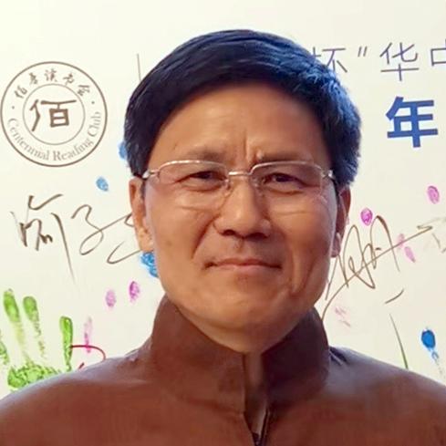 热烈庆祝黄发玉教授担任深圳市物联网产业协会首席专家