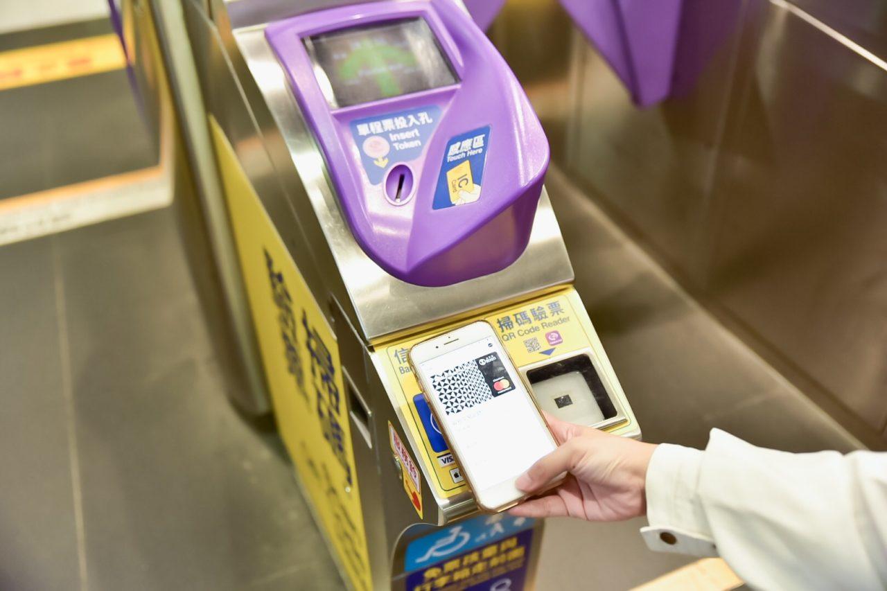 台湾桃园捷运支持VISA、银联等4大卡组织感应支付