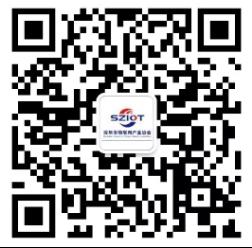 """深圳市物联网产业协会首次""""物联网产业大讲堂""""举办1927.png"""
