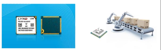 12-13确认版--超低功耗无线模组提供商 Mobiletek即将盛装出席IOTE 2020苏州展530.png