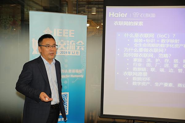 全球首个RFID衣联网技术标准开始编写