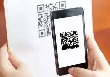 RFID电子标签助购物安心,为春节消费提供新应用