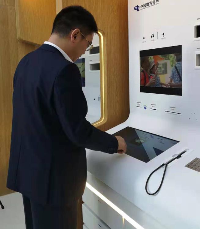 广州建成12座智慧型供电营业厅,刷脸即可缴纳电费