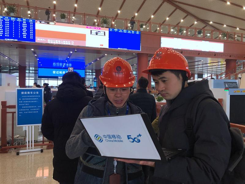 宿迁站内,移动工作人员正在进行5G网络信号测试
