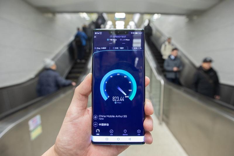 南京地铁4号线内5G网络测速达800M以上
