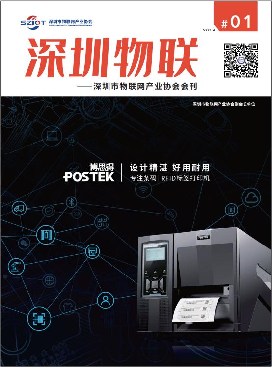 微信截图_20200102134852.png