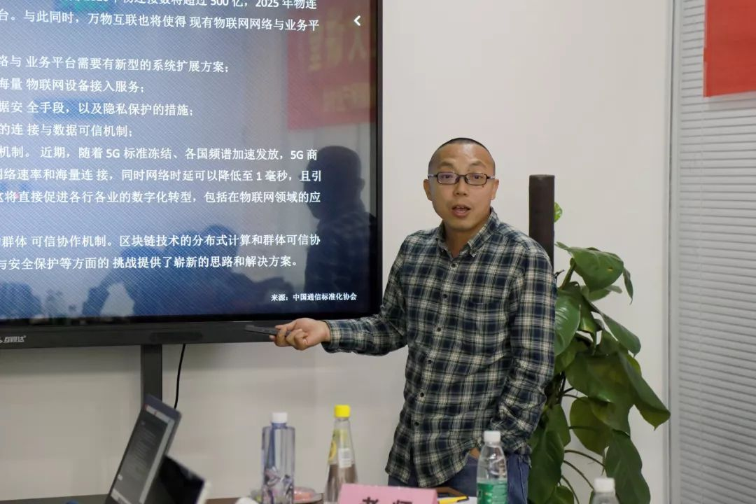 第三期《物联网产业大讲堂》成功举办