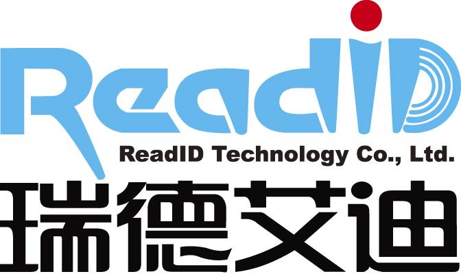 RFID产品及解决方案提供商,瑞德艾迪将参展IOTE 2020深圳国际物联网展