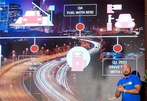 Touch'n Go瞄准200万RFID标签用户