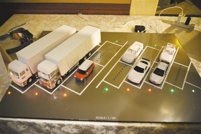 日本开发出应用物联网监视诱导系统