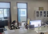 """黑龙江集贤法院上线诉讼""""云服务"""""""