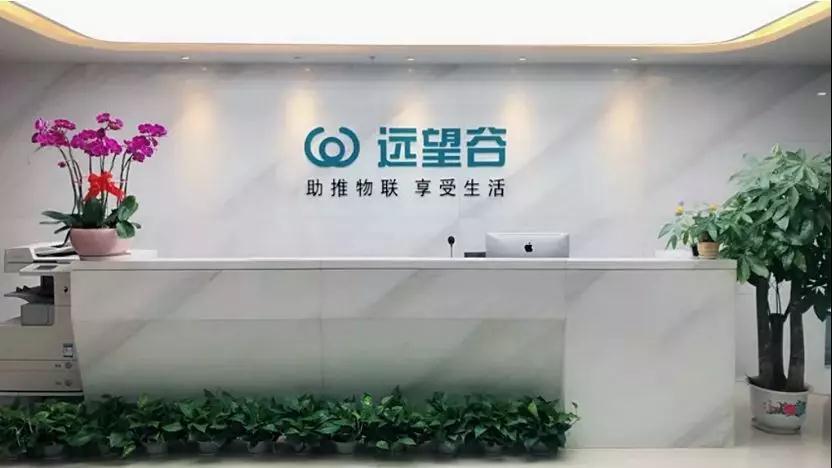 【IOTE企业秀】领先的RFID技术、产品和整体解决方案,远望谷将亮相IOTE 2020深圳国际物联网展