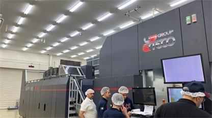 日本金羊社安装首台Uteco/柯达喷墨印刷机
