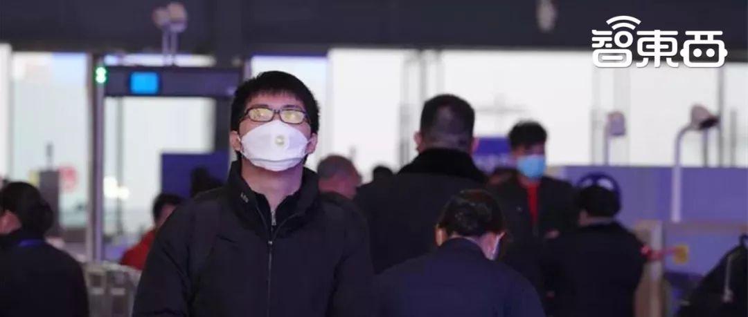 中关村连夜征集RFID、AI等138项黑科技加入肺炎狙击战