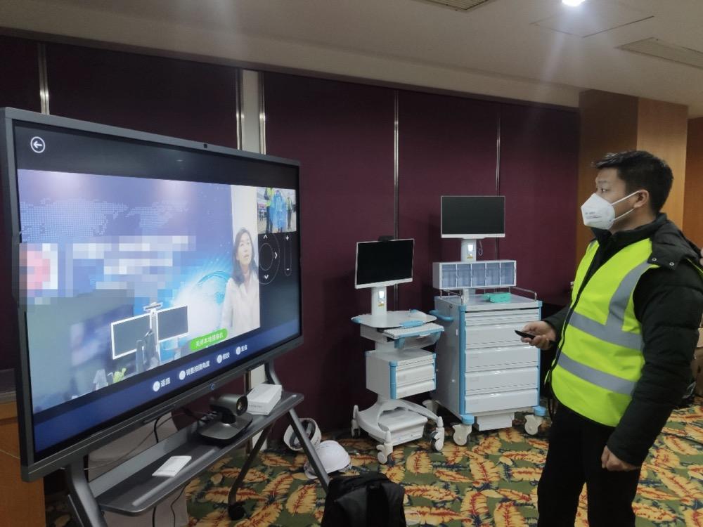华为联手中国电信为火神山医院提供远程会诊平台技术支持