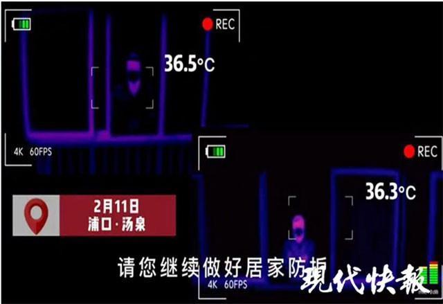 江苏一小区用无人机红外测温,居民开窗即可完成测温